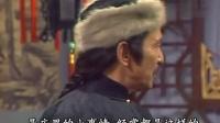 雪山飛狐.1985.EP06_ 吕良伟、曾华倩、戚美珍、谢贤、曾江、赵雅芝