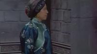 雪山飛狐.1985.EP10_ 吕良伟、曾华倩、戚美珍、谢贤、曾江、赵雅芝