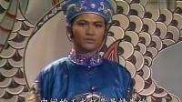 雪山飛狐.1985.EP28_ 吕良伟、曾华倩、戚美珍、谢贤、曾江、赵雅芝