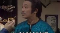 雪山飛狐.1985.EP36_ 吕良伟、曾华倩、戚美珍、谢贤、曾江、赵雅芝