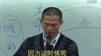 46事事本无碍(简体)清晰版