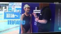 TOSWIM-7.16全民游泳健身周-寻找最美笑脸