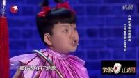 小哪吒演绎新版闹海-孟繁淼—笑傲江湖 160717 高清