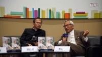 香港书展2016:曾钰成的英语人生