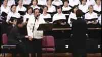 2015台湾合唱艺术中心《黄河大合唱》向大师致敬大合唱