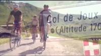 【环法自行车赛】2016环法 第20赛段终点:莫尔济讷阿沃里亚兹