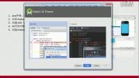 磨砺营_AndroidUI_04_开发环境搭建_1_AS安装与创建项目