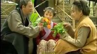 俞淨意公遇灶神記(電影版)03