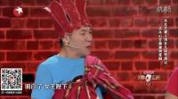 东北夫妻上演女儿国奇遇 笑傲江湖第三季 20160724