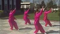 杨氏5式太极拳演练1