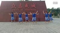 南阳市方城县古庄店乡赵老师广场舞《桃花运》
