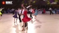 第十四届全国青少年体育舞蹈锦标赛-业余少年Ⅰ组拉丁舞半决赛