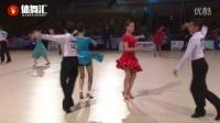 第十四届全国青少年体育舞蹈锦标赛-业余少年Ⅰ组拉丁舞决赛