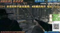 【XYZ云游戏视频工作室】《狂野西部:生死联盟》流程视频P3