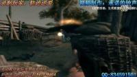【XYZ云游戏视频工作室】《狂野西部:生死联盟》流程视频P1