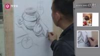 学艺宝美术专业教学视频—基础素描静物写生(b)