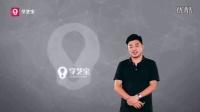 学艺宝表演专业教学视频—《台词课·气息》董洋