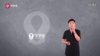 学艺宝表演专业教学视频—《台词课·语言》董洋