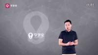 学艺宝表演专业教学视频—《小品的呈现》谭政琨