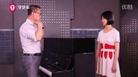 学艺宝音乐专业教学视频—《打开喉咙》苏国才