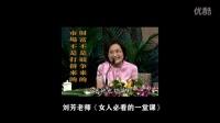 中华传统文化公益论坛 ——开篇
