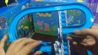 小猪佩奇玩具视频1:玩具总动员过家家