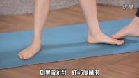【姐妹的HOT酷选】 Stephanie毒素OUT瑜伽教室