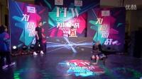 【FFW】街舞大赛Breaking1v1 4进2 第一组