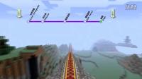 【Minecraft-轨道交通捷运】BlueDream 二周目 末地通线 全程第一视角POV