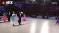 第十四届全国青少年体育舞蹈锦标赛-业余少年十项全能组标准舞决赛