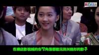 """10关晓彤代言横店影视城,助阵""""横店儿童奥斯卡""""大赛"""