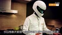 【极速教煮】自制美食 机车哥开着法拉利Ferrari512TR买菜教你煮原汁原味番茄汤 赛车服 简易煮食