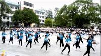 遂宁市职校学前专业部首届大课间活动比赛08