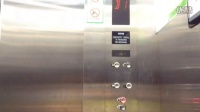 OTIS电梯