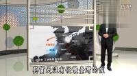 【節氣樂活家】20140808 - 立秋(上)