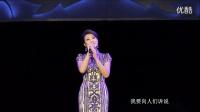 邓丽君最佳传承人——北京姑娘陈佳——《爱人》(HiFi 高保真无损音质)柔美与力量