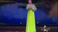 TSH视频田-女声独唱《我自豪我是达斡尔人》