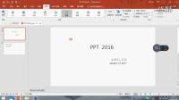 PPT2016教程:动画讲解16