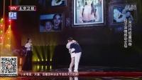 跨界歌王 宋丹丹儿子巴图演绎《当你老了》感动全场