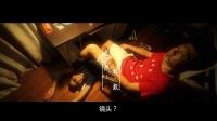 [大唐日报]王家卫帮我们拍预告片【续】