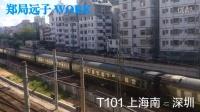 暑期七月深圳火车视频锦集