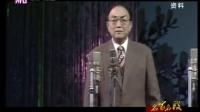 """沪剧表演艺术家王盘声和他的""""王派""""艺术(3) 111208"""