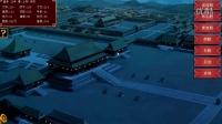【阿波罗试玩】《皇帝成长计划2》