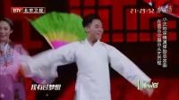 跨界歌王 小沈阳演唱《老男孩》既然忘词 丢一个字