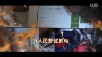 消防员 宣传片EDIUS片头模版 党政宣传片模版a73/45