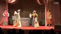 秦腔传统经典折子戏-《五典坡-探窑》-雷通霞老师定西演唱
