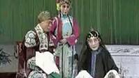 秦腔传统经典折子戏-《五典坡-探窑》-孟遏云老师茹甲华老师演唱