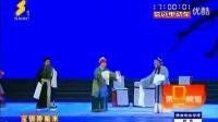 秦腔传统经典折子戏-《五典坡-探窑》-侯红琴老师梁玉老师演唱
