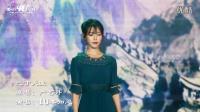 [IU][OnlyU独家]160723 南京场演唱会 三寸天堂