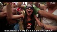 DJ音乐坊:国内顶级DJ枫枫联手台湾知名DJ嘉澄打造两岸巅峰全中文超酷现场(串烧81期)
